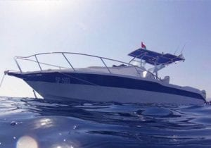 Private Yacht Dubai, Hire A Party Boat Dubai For Beautiful Experience